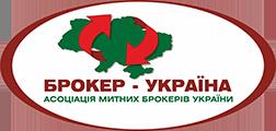 БРОКЕР-УКРАИНА